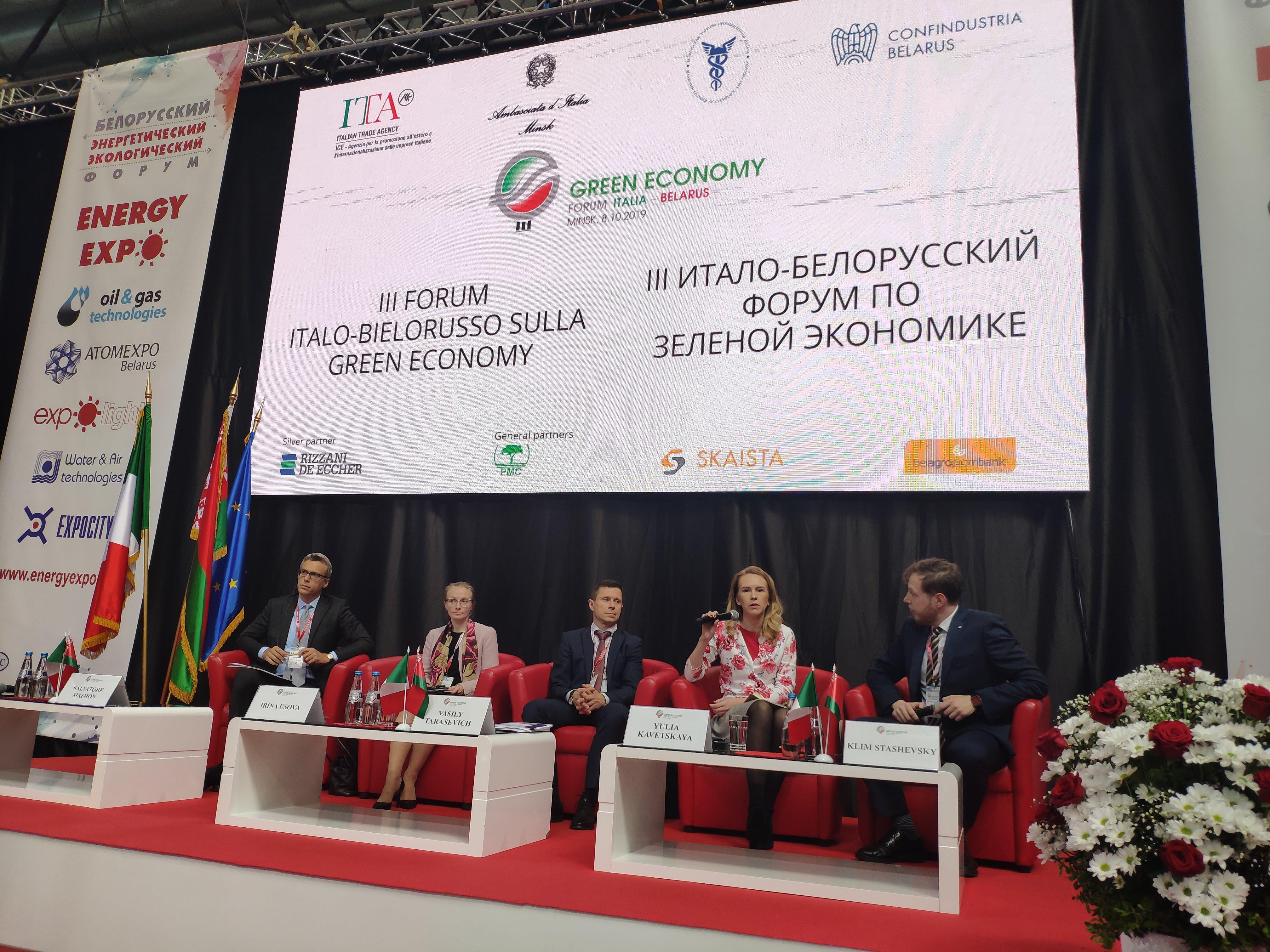 III Forum Italo-Bielorusso sulla Green Economy. Minsk, ottobre 2019.